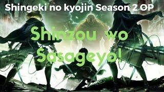"""[Shingeki no kyojin Season 2 OP] """"Misezao - Shinzou wo Sasageyo!"""" (Japanese cover TV Version)"""