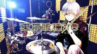 東京喰種:re (Tokyo Ghoul :re) - OP (FULL) - Asphyxia 【Drum Cover】