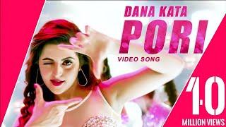 Dana kata pori | Kornia | Live Performance | HD Bangla Song 2018 width=