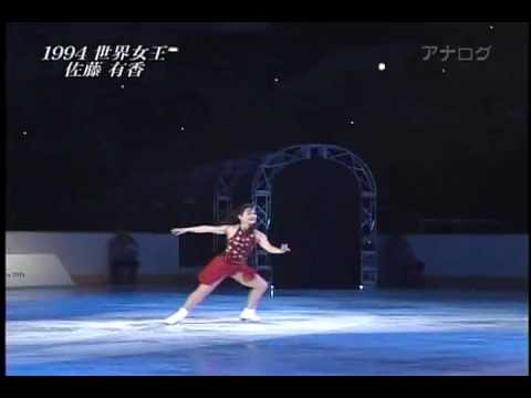 Yuka Sato 09SOI Japan Tour 090112