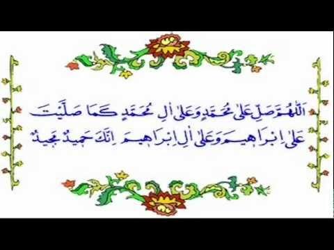 Allahümme Salli Duası (Namaz Duaları)