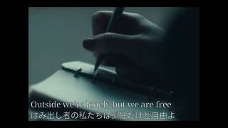 Against The Current Outsiders (和訳歌詞 日本語字幕付き)