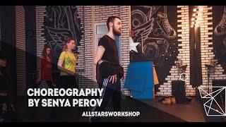 Constantine–Убью.Choreography by Сеня Перов All Stars Workshop 02.2017
