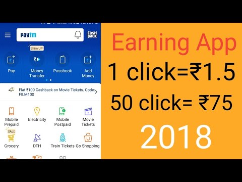 Download thumbnail for paytm cash earn money app   how to