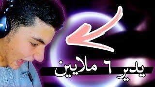 أول يوتيوبر جزائري يقوم بصنع لعبة سبنر التي جننت الملايين !!! مفاجأة روووووعة !!!! ... ما تراطيش خخخ