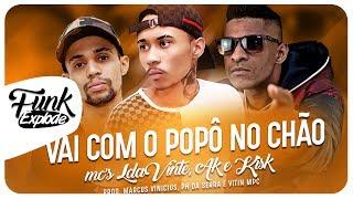 MC L da Vinte, MC Kisk e MC AK - Vai com popo no chão (DJs Marcus Vinicius, PH Da Serra e Vitin MPC)