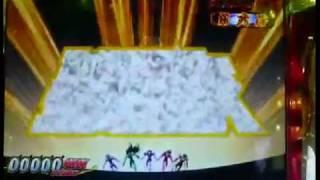 Saint Seiya Pachinko - Megami no Senshi ~ Pegasus Forever ~ Remake - Full Version