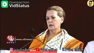 सोनिया गांधी के इस भाषण सुन आप भी इनकी ट्ररीफ करेंगे