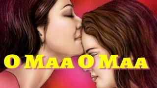 O Maa O Maa : Neha Kakkar : Heart Touching Song : Miss You Maa Song : Mother Day Special Song : Maa