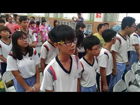20180614六下畢典預演-畢業歌 - YouTube