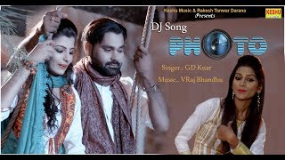 फोटो Photo | GD Kaur | Rakesh Tanwar & Aarju Dhillon | New Haryanvi DJ Song 2017 | Keshu Haryanvi