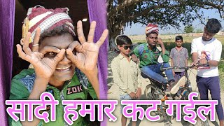 krishna zaik vigo video comedy   Krishna zaik Vigo video new   bhojpuri comedy video new