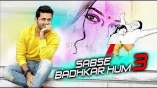 Sabse Badhkar Hum 3 2018 Official Teaser   Nithin, Mishti HD
