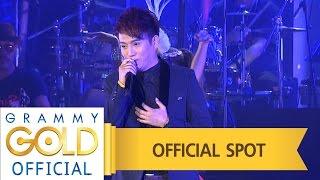 DVD Concert | สลา คุณวุฒิ คนสร้างเพลง เพลงสร้างคน : วางแผงแล้ว วันนี้ !! (Ver.ศร สินชัย)