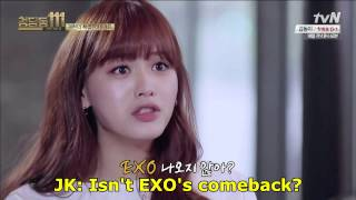 [ENG SUB] N.Flying's debut or EXO's comeback? @ cut