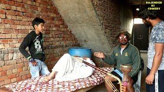 हरियाणवी लफंडर - Rajender Kumar