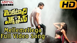 Mellemellega Full Video Song - Venkatadri Express Video Songs - Sandeep Kishan,Rakul Preet Singh width=