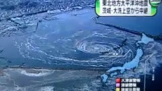 Encontraron #Video inédito del #Tsunami en #Japón width=