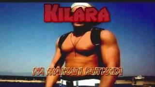 Килара - На майка ти путката / Kilara - Na maika ti putkata (Official Audio HD)