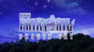 ♫♪♥ღ~CL0SER!~//~NaLu [Natsu & Lucy] AMV {Ft. Dragon Cry}~ღ♥♪♫