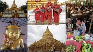 63. ΒΙΡΜΑΝΙΑ/ΜΙΑΝΜΑΡ - MYANMAR 2