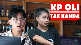 Tax Kanda|Modern Love|Nepali Comedy Short Film |SNS Entertainment