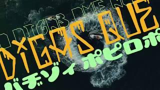 FACE ft. KINKY BWOY - NO DIGAS QUE NO ( Prod. Sundaypanic )