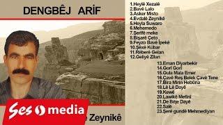 Dengbêj Arif - Eman Diyarbekir