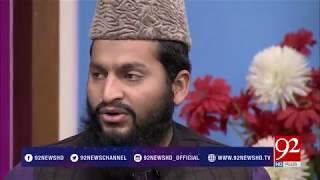 Manaqbat: Khwaja Ghulam Mohiuddin Ghaznavi (AS) - 19 February 2018 - 92NewsHDPlus