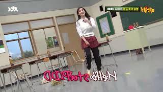 [MIRRORED/X0.7] IU 아이유 - 'BBIBBI 삐삐' Mirrored Dance Practice Slow 안무영상 거울모드 느리게