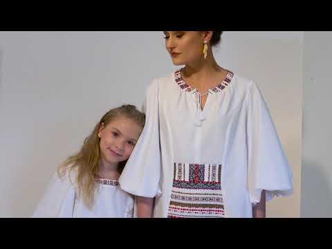 Rochie Alba din Poplin cu Zadie