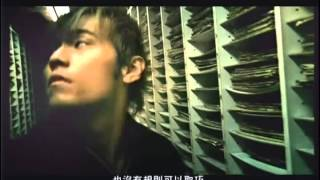 Jay Chou 周杰倫【她的睫毛 Her Eyelashes】-Official Music Video