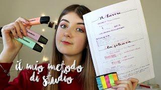 Il mio metodo di studio // Giulia Pomponii