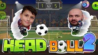 Head Ball 2 -Loja qe i tranoj te rinjtë !!!