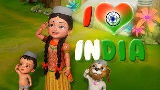 Idi Naa Desam I Love India | Telugu Rhymes for Children | Infobells width=