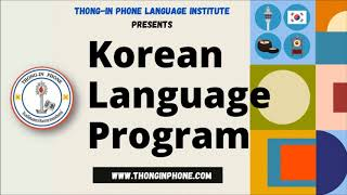 Korean Language Program