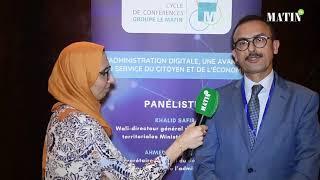 Enjeux de la digitalisation : Déclaration de Mohammed Ikbal Belfkih, directeur des Impôts des Grandes Entreprises de Casablanca