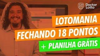 Como fazer 18 pontos na Lotomania com apenas 20 jogos! (Planilha Fechamento Grátis)