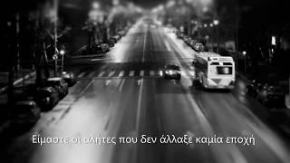 Μικρός Κλέφτης - Γρήγορη Λωρίδα (ft. ΛEΞ) original lyrics