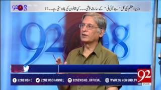 Rehman Malik presence in JIT will give tough time to Pmln 14-06-2017 - 92NewsHDPlus