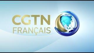 CGTN Français – Infos et actualités en continu 24h/24