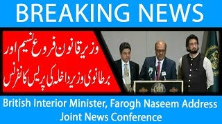 British Interior Minister, Farogh Naseem Address Joint News Conference | 17 Sep 2018 | 92NewsHD