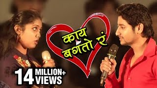 "Rinku & Akash Perform ""Kai Baghto Ra Scene"" from Sairat 