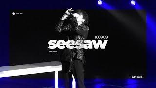 180909 Seesaw multi ver. - BTS SUGA FOCUS (4K fancam)