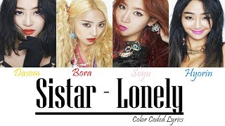 SISTAR - Lonely (Color Coded LYRICS)