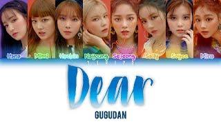 구구단 (gugudan) - Dear (너에게) Lyrics (Color Coded Han/Rom/Eng)