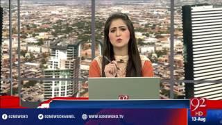 Bakhabar Subh -13-08-2016 -92NewsHD