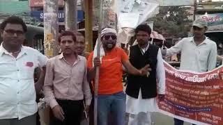 Asv ka dharna Pradarshan Samastipur Bihar