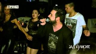 Гръцко парти с Люси и Андреас