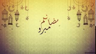 Intro Ramadhan